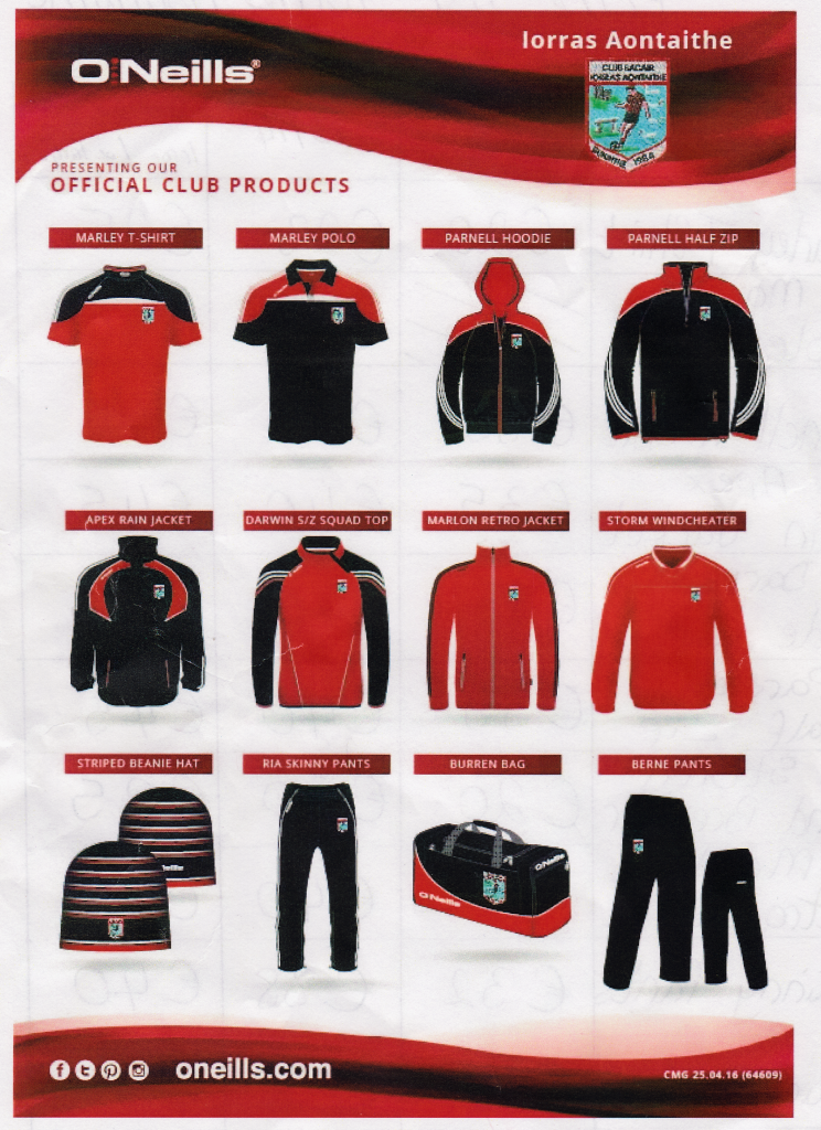 The all new Club Gear is now available for the 2016/17 season under the O'Neil brand